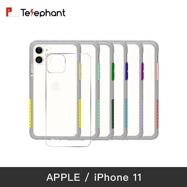 【實體店面】Telephant太樂芬 iPhone 11 (6.1吋) NMDER 抗汙防摔手機殼 (灰框)