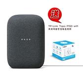 【Google】Nest Audio 智慧音箱 (黑色/白色) 藍牙喇叭