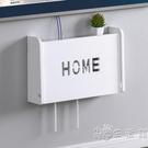 電視機頂盒置物架免打孔墻上墻壁掛架客廳貓WIFI無線路由器收納盒 小時光生活館