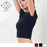 6017【Hans select】網紅必備微立領短版運動上衣(預購款)