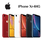 Apple iPhone Xr 6.1吋 64G《贈9H玻保》[24期0利率]