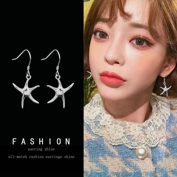 【免運到手價$98】海星耳釘女氣質韓國個性百搭星星短發耳環小耳墜創意時尚簡約耳飾