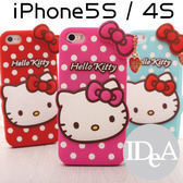 Sanrio 三麗歐 iPhone5S 4S Hello Kitty 凱蒂貓 蝴蝶結點點矽膠保護套 KT 水玉波點手機軟殼 蘋果 Apple