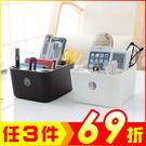 創桌面文具化粧品整理收納置物盒【AP07004】99愛買生活百貨