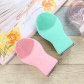 洗臉儀電動硅膠洗臉儀臉部毛孔清潔儀器洗臉神器充電式潔莎瓦迪卡