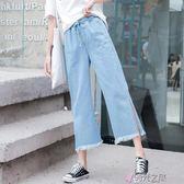 牛仔褲2018春夏闊腿褲女高腰側開叉寬鬆九分薄款鬆緊 時光之旅 免運