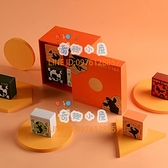 月餅包裝盒創意中秋禮盒旋轉雙層空盒手提袋【奇趣小屋】
