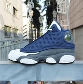 【現貨折後$4680】NIKE Air Jordan 13 Retro GS 大童鞋 籃球鞋 運動 休閒 喬丹 藍白 884129-404