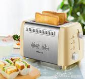 220v  烤面包機 家用早餐吐司機迷你全自動多士爐igo    蜜拉貝爾