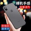 手機殼 蘋果x手機殼iphone11Pro/xr/xs/max/6/6s/7/se2超薄【快速出貨】