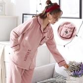 睡衣 冬季珊瑚絨睡衣女士加絨加厚保暖秋冬款長袖法蘭絨冬天家居服套裝