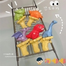 水槍 兒童可愛卡通恐龍水槍玩具夏日沙灘浴室戲水滋水槍【淘嘟嘟】