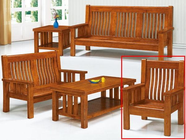 沙發組 KO-14-2 198型1人組椅 (不含大小茶几)【大眾家居舘】