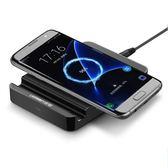 綠聯QI無線充電器蘋果8/iphonex/8plus三星s6/s7edge手機s8 通用 3C公社
