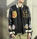 【找到自己】韓國 高檔 皮革 棒球外套 貼布 外套 棒球 潮流外套   READY