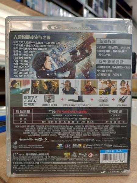 挖寶二手片-0Q01-202-正版藍光BD【惡靈古堡:天譴日 3D+2D雙碟限定版】-熱門電影(直購價)