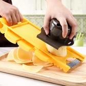 澳瀾 土豆絲切絲器 家用手動多功能切菜器廚房刨絲擦絲切片器神器 酷男精品館