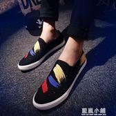 涂鴉帆布鞋男韓版潮流休閒板鞋一腳蹬百搭涂鴉2019社會懶人樂福鞋 藍嵐