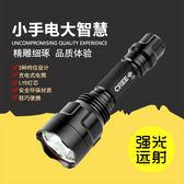 保安巡邏強光手電筒可充電超亮多功能遠野外射戶外防身led探照燈 春生雜貨