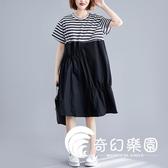 大尺碼洋裝-大碼胖mm短袖連衣裙寬松200斤高腰顯瘦條紋拼接A字裙夏裝新款-奇幻樂園