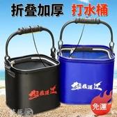 釣魚桶 加厚EVA打水桶可折疊裝魚桶釣魚活魚箱帶繩小魚桶漁具魚護桶蓋  夢藝家