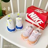 《7+1童鞋》小童 NIKE Wearallday 輕量透氣網布 運動鞋 慢跑鞋 H856 橘色