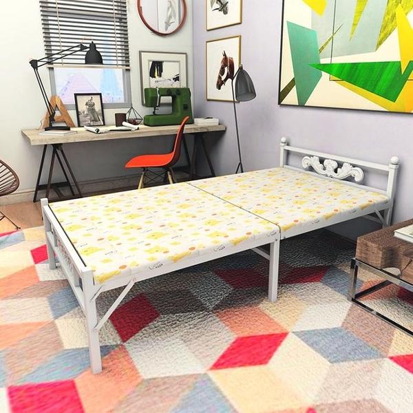 折疊床單人床家用1.2米陪護硬板床出租屋簡易便攜辦公室午休鐵床 FX6121 【夢幻家居】
