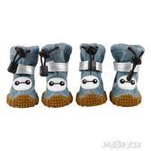 狗狗鞋子冬季小型不掉泰迪一套4只比熊寵物四季腳套秋冬防滑保暖【解憂雜貨鋪】