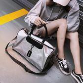 旅行袋 詩蕊短途旅行包女手提韓版旅游小行李袋大容量輕便運動男健身包潮【美物居家館】