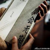 文藝復古風日記學生手賬筆記本子艾美時尚衣櫥