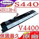 LENOVO S440 電池(原廠)-聯...