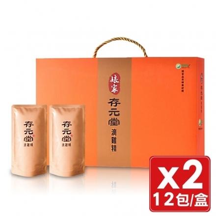 民視 娘家 存元堂 滴雞精 50mlX12包X2盒 專品藥局【2014147】