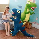 可愛恐龍毛絨玩具布娃娃睡覺抱枕霸王龍公仔大號男孩生日兒童禮物 千千女鞋YXS