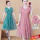 燙鑽領鑽釦流線洋裝(2色) L~4XL【...