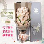 母親節禮物香皂花玫瑰禮盒肥皂花束 送女友女生實用生日禮物友情     西城故事