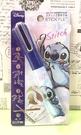 【震撼精品百貨】Stitch_星際寶貝史迪奇~隨身剪刀*53162