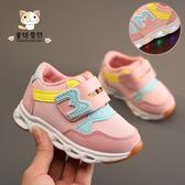 兒童運動鞋男女寶寶1-3歲學步鞋子軟底女童網布鞋 LQ2357『夢幻家居』