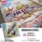 大阪寢屋川/日本系列/超精緻0.8D雙層【貴族新時代】毛毯雙人加大典藏毛毯(200*230CM)