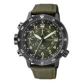 CITIZEN 星辰(BN4045-12X) PROMASTER 限量錶款 光動能 登山 男錶 軍綠/46mm