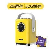 迷你投影儀 1080P家用手機迷你小型精靈無線高清便攜投牆上看電影一體機家庭影院無屏電視T