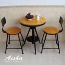 工業風格桌椅组合 咖啡桌椅 實木桌椅 /...