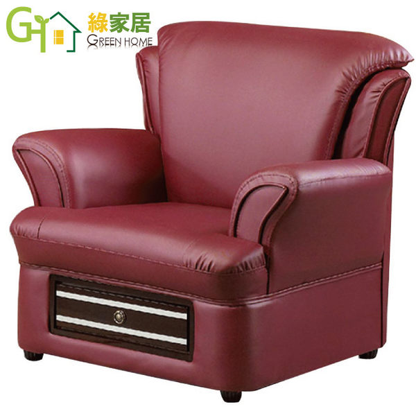 【綠家居】亞賽思 單人座厚皮革沙發