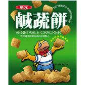 華元鹹蔬餅90g【愛買】