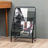 優惠兩天-雜誌架 北歐鐵藝創意簡約時尚移動書架辦公室客廳落地雜誌架收納架RM
