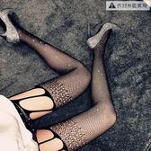 閃亮性感網襪四面開檔漁網襪打底細網褲鉆石襪燙鉆夜店鏤空連褲襪