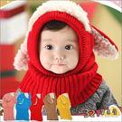 毛線帽+圍巾-寶寶兒童披肩保暖帽-321寶貝屋