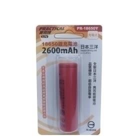 BTGPPRA-18650Y/實用牌日本三洋18650充電鋰電池2600mAh