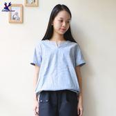 American Bluedeer-條紋拼接上衣(魅力價) 春夏新款