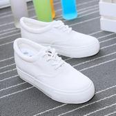 內增高小白鞋女百搭韓版學生厚底休閒鞋白鞋女 伊衫風尚