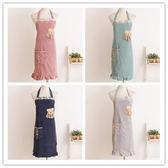 可愛韓版廚房防水時尚成人圍裙
